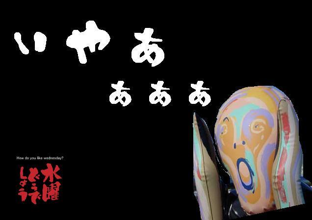 http://kcam-flyer.blog.so-net.ne.jp/_images/blog/_246/kcam-flyer/E58FABE381B3.jpg